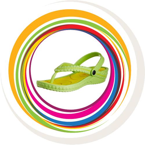 CAPRI - Green Yellow 1
